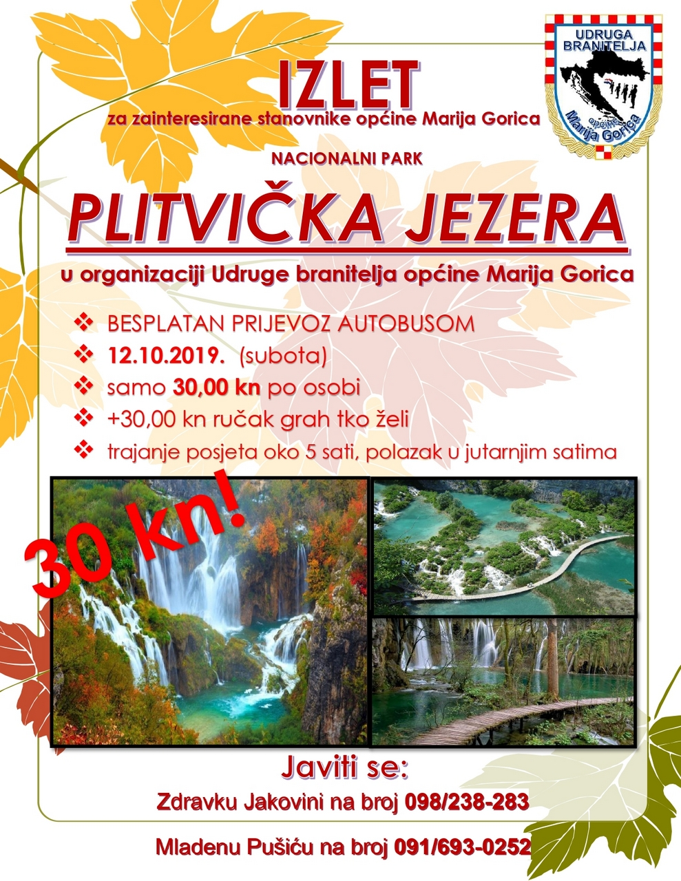 plitvice page 0001
